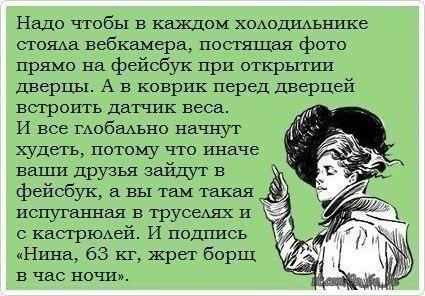http://cs14107.vk.me/c606924/v606924211/28da/cPaVr2bYSBM.jpg