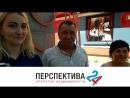 Отзыв о работе агента по недвижимости Перспектива 24 Юлии Добришкиной