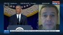 Новости на Россия 24 • Прощание Обамы: 44-й президент США подвел итоги 8 лет и прослезился