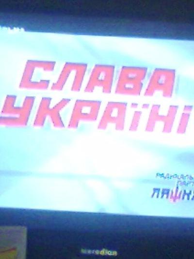 Юрій Касянчик