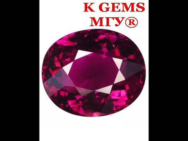 Раритет Royal Pink Tourmaline 10,17 карата Rubellite Natural AAA 14,98 x 12,60x7,95 мм