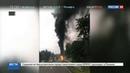Новости на Россия 24 В Болгарии загорелся автобус с российскими туристами