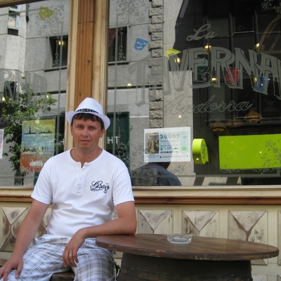 Дмитрий Балонов, 12 декабря , Челябинск, id7600161