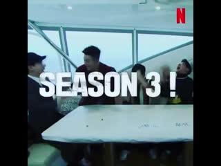 Busted! season 3.
