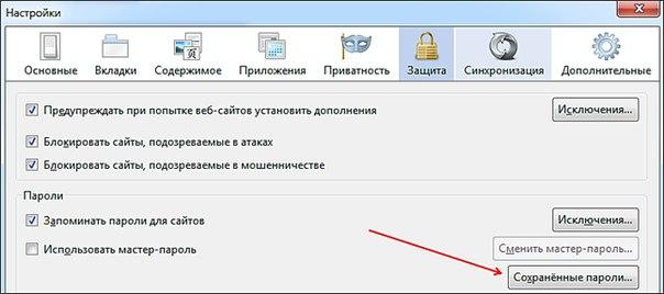 ВК вход на страницу. Инструкция как войти с компьютера