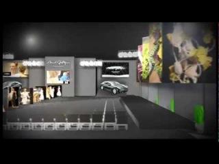 Реклама флористического показа IPM-2012