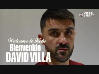 Bienvenido DAVID VILLA