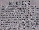 Кристина Исакова из города