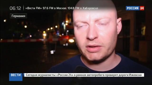 Новости на Россия 24 • Погибший в результате взрыва в Ансбахе является главным подозреваемым