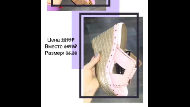 ❗️SALE❗️ . Листай👉🏽 Крутая обувь по СУПЕРЦЕНЕ⚡️ Успей забрать свою пару🛍