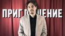 Приглашение Николая Ягодкина на новогодний марафон развития интеллекта. 12