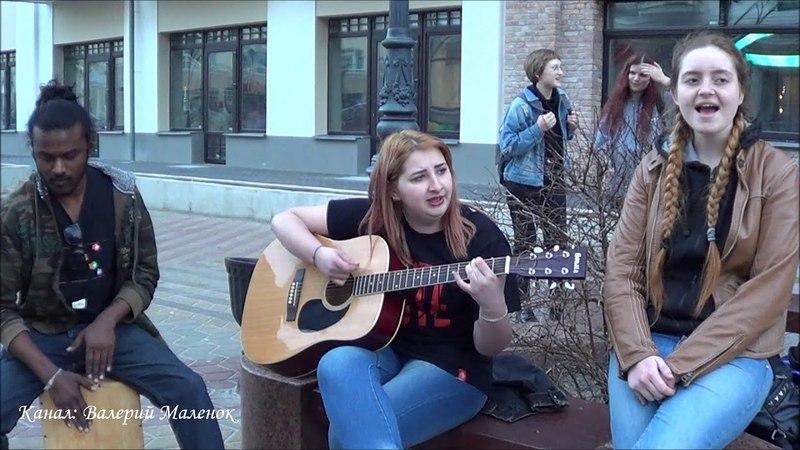 ТРЫ ЧАРАПАХІ Девушки любят белорусские песни! Brest! Music!