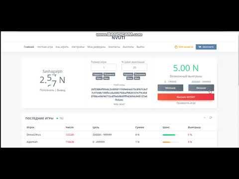 Nvuti Как спустить деньги без СМС и Регистрации