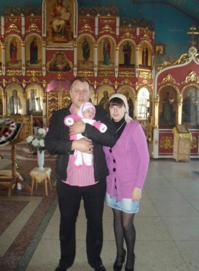 Артём Федоренко, 21 января , Бузулук, id204080127