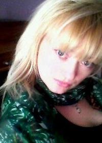 Ирина Лаворенко, 21 июля , Калинковичи, id175541292