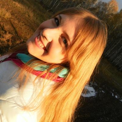 Таня Рифоненко, 1 апреля 1996, Томск, id134981478