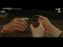 Мистер Солнечный свет - Превью 24 серии  (END)