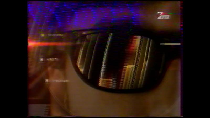 Staroetv.su / Анонсы (7ТВ, 26.05.2004)