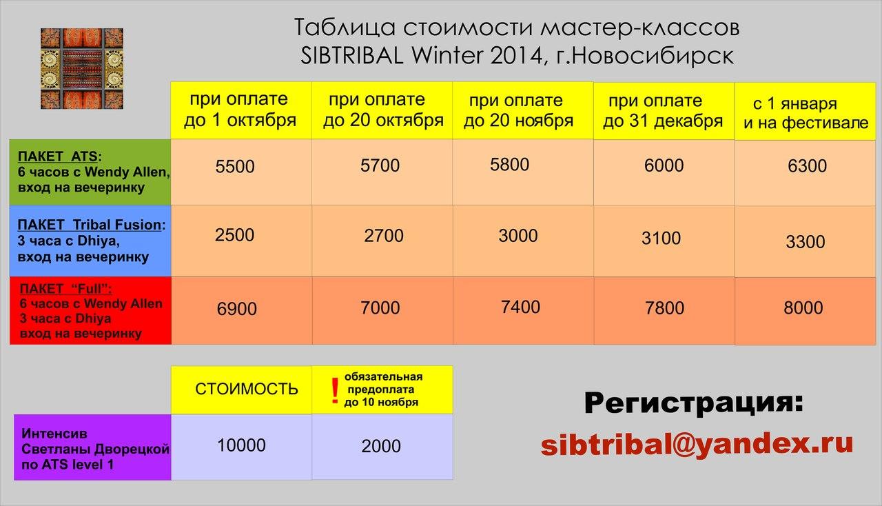 http://cs413324.vk.me/v413324663/3bfe/UzxAeaX0mQ8.jpg