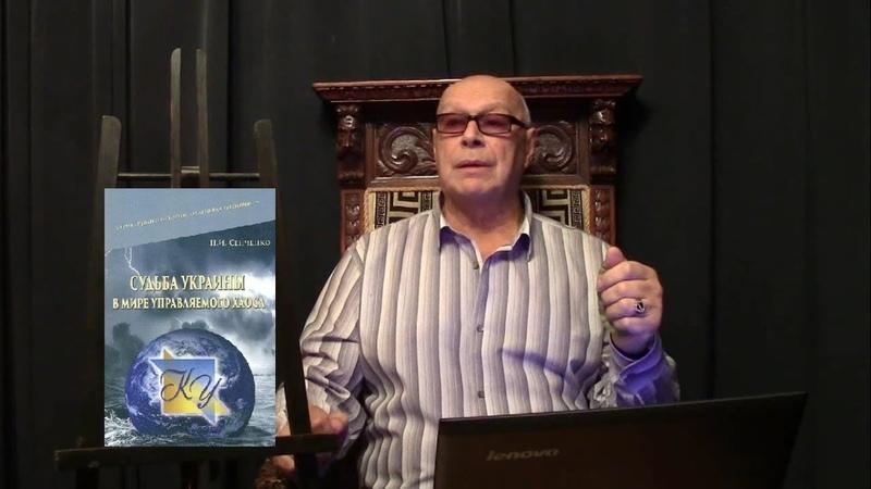2. Не звони мне, не звони! Часть 2. Обращение Эдуарда Ходоса к избирателям Украины