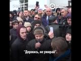 Кемеровчанин рассказывает, как пытался спасти дочь