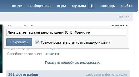 Тупые vkontakte ru login salesforce login test