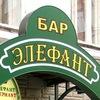 """Ресторан """"Элефант"""""""