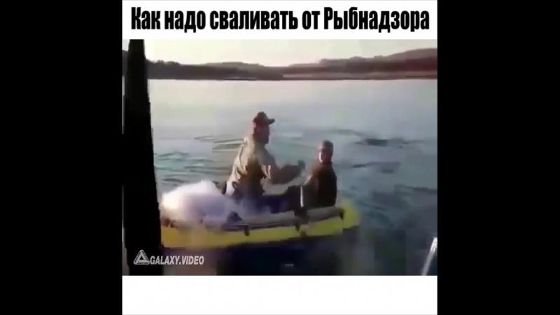 Нас не догонят))