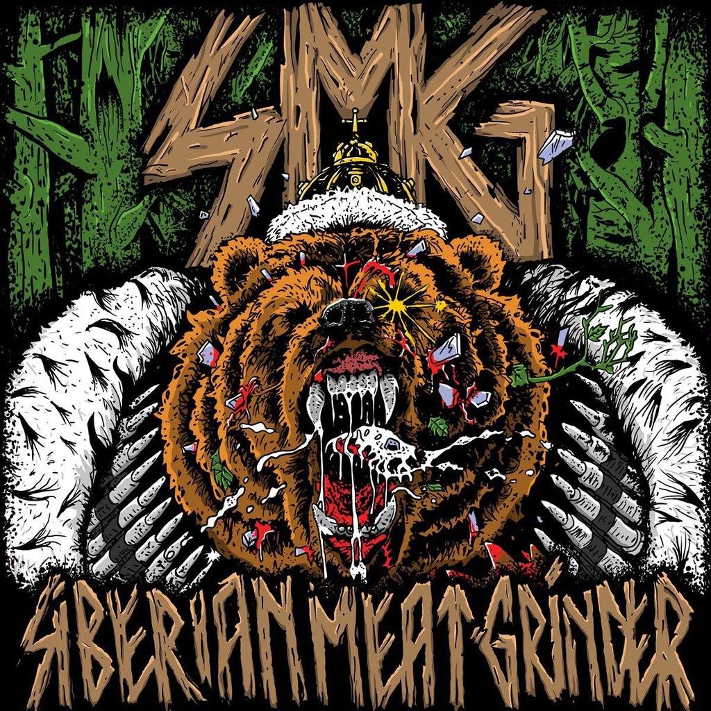 Siberian Meat Grinder - Siberian Meat Grinder (2015)