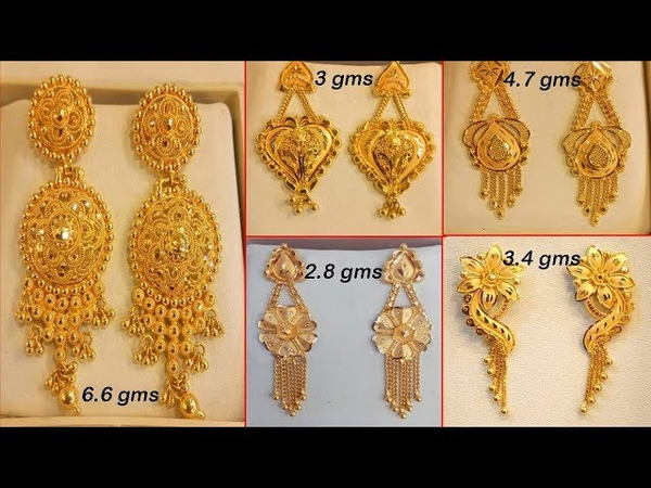 Latest light weight gold Earrings and ear studs designs with weight | Today Fashion
