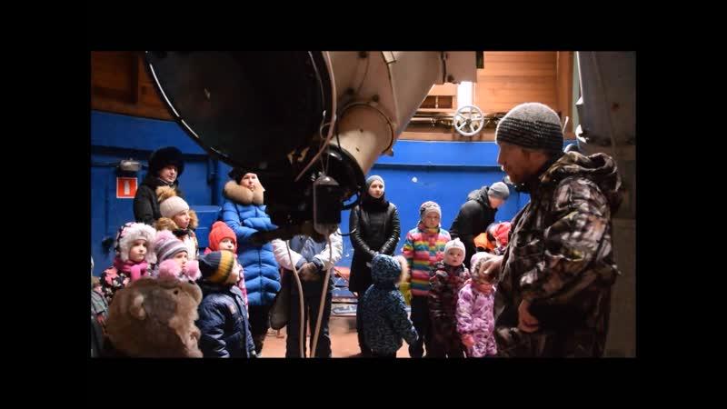2017.02.12 экскурсия в Звенигородскую обсерваторию