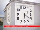 ВРЕМЯ ПОШЛО: часы в знаменитом Доме на Красном проспекте починили