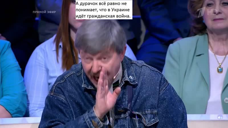 Украина жизнь как в кино. Время покажет. Выпуск от 24.04.19.