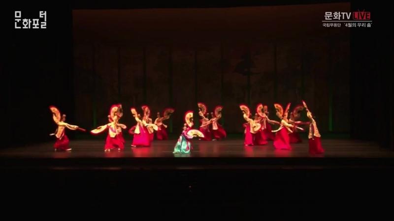 [문화TV] 국립무용단 4월의 우리 춤 - 부채춤품천상화
