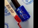 💅💖💠✨Трёхфазный каучуковый гель-лак ~Gel Color BAL~, 11 ml, тон 338 «Гранатовый браслет» (с шиммером).