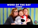 Mr. Clowns Word of the Day_ Sight Word Three