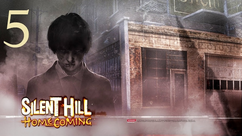 Silent Hill Homecoming Прохождение Часть 5 смотреть онлайн без регистрации