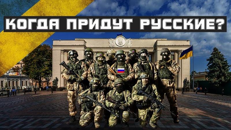 Военное положение на Украине: день третий. Паника нарастает