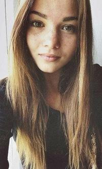 Екатерина Силяева, 13 апреля , Луганск, id215668896