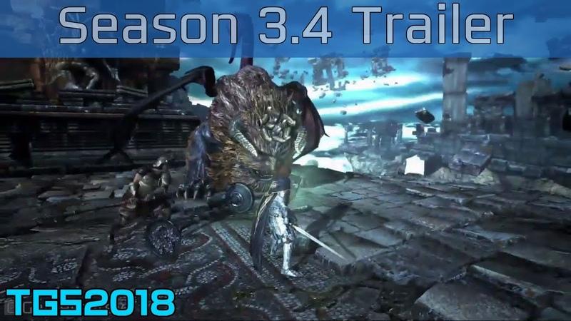 Dragons Dogma Online - TGS 2018 Season 3.4 Trailer [HD 1080P]