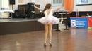 Школа танцев Дежавю.Соло.БАЛЕРИНА.