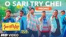 O Sari Try Chei Video Song Promo Nela Ticket songs Ravi Teja Malvika Sharma Shakthikanth Karthick