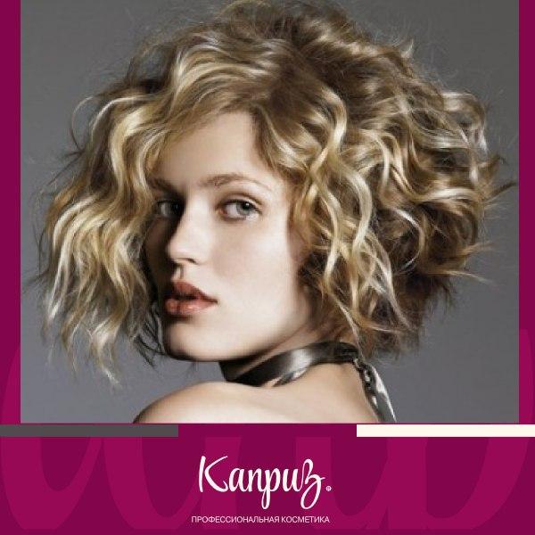 Оказывается, подобрать стрижки на волнистые волосы не так уж и сложно. .  Попросите своего парикмахера сделать...