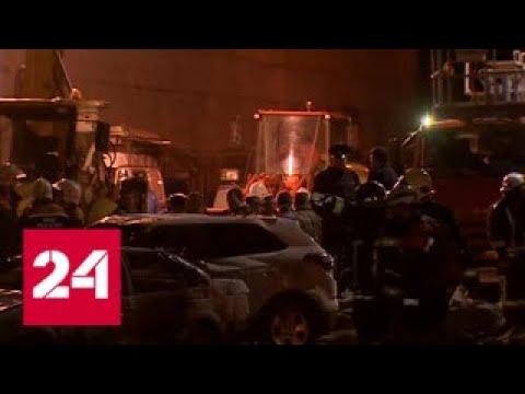 Взрыв на Авангарде найти выживших не удалось Россия 24