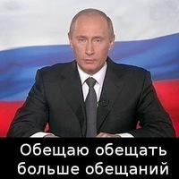 Дима Савинцев, 15 октября 1997, Челябинск, id167515440