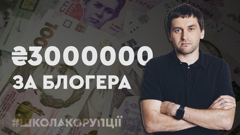 Олександр KRUS Барабошко в суді про FaceID, 36 слідчих та абсурдну заставу