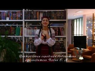 Даша Бойко, «Мой город счастья»