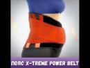 🔥ХИТ 2018 - Extreme Power Belt со скидкой 50%🔥