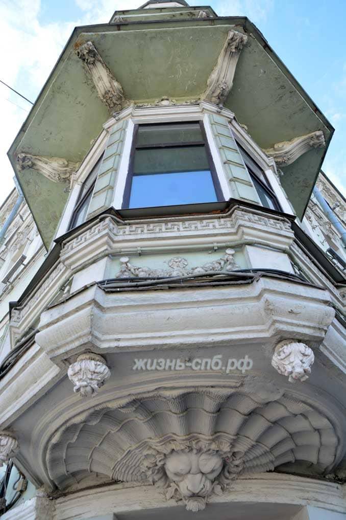 эркер дома №2 по площади Белинского