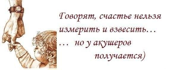 http://cs406330.vk.me/v406330250/9285/ws6aRBVWFio.jpg